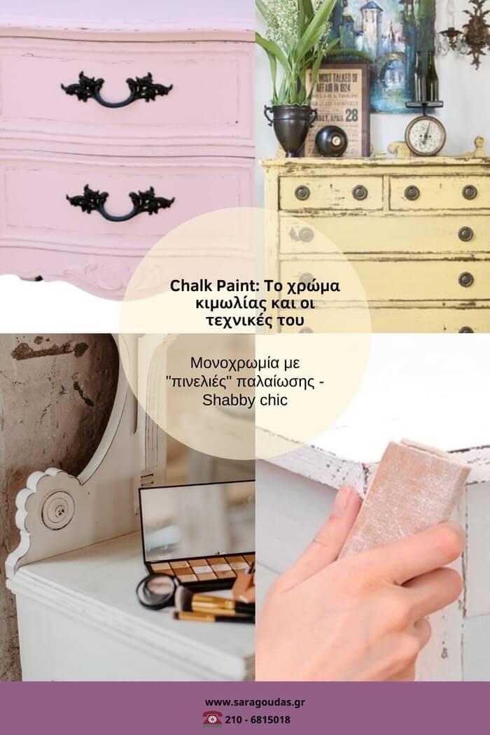 chalk-paint-shabby-chic