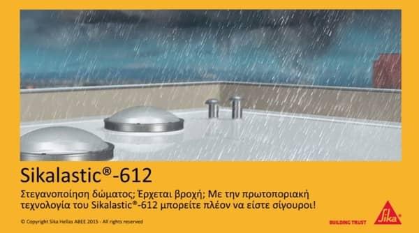 sikalastic-612