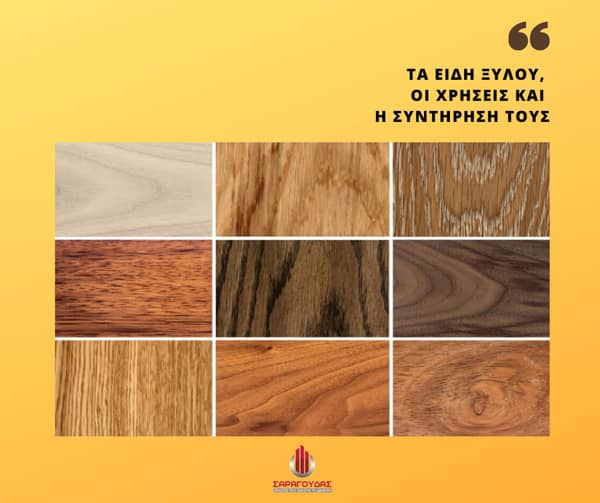 το-καλυτερο-βερνικι-ξυλου