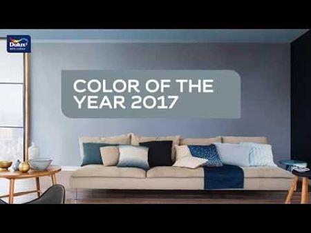 Χρώμα της χρονιας 2017