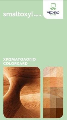 χρωματολογιο ξυλου Vechro