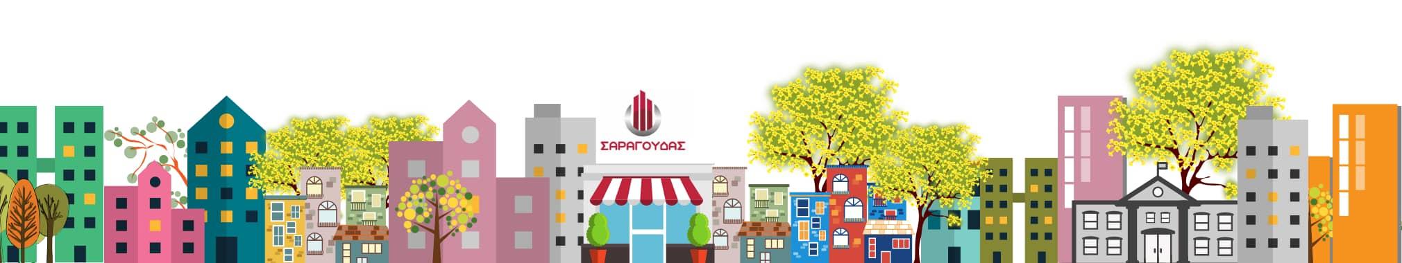 <a href='https://www.saragoudas.gr/ell/categories/Etaireia'>Για όμορφα σπίτια και επαγγελματικούς χώρους με προσωπικότητα!</a>